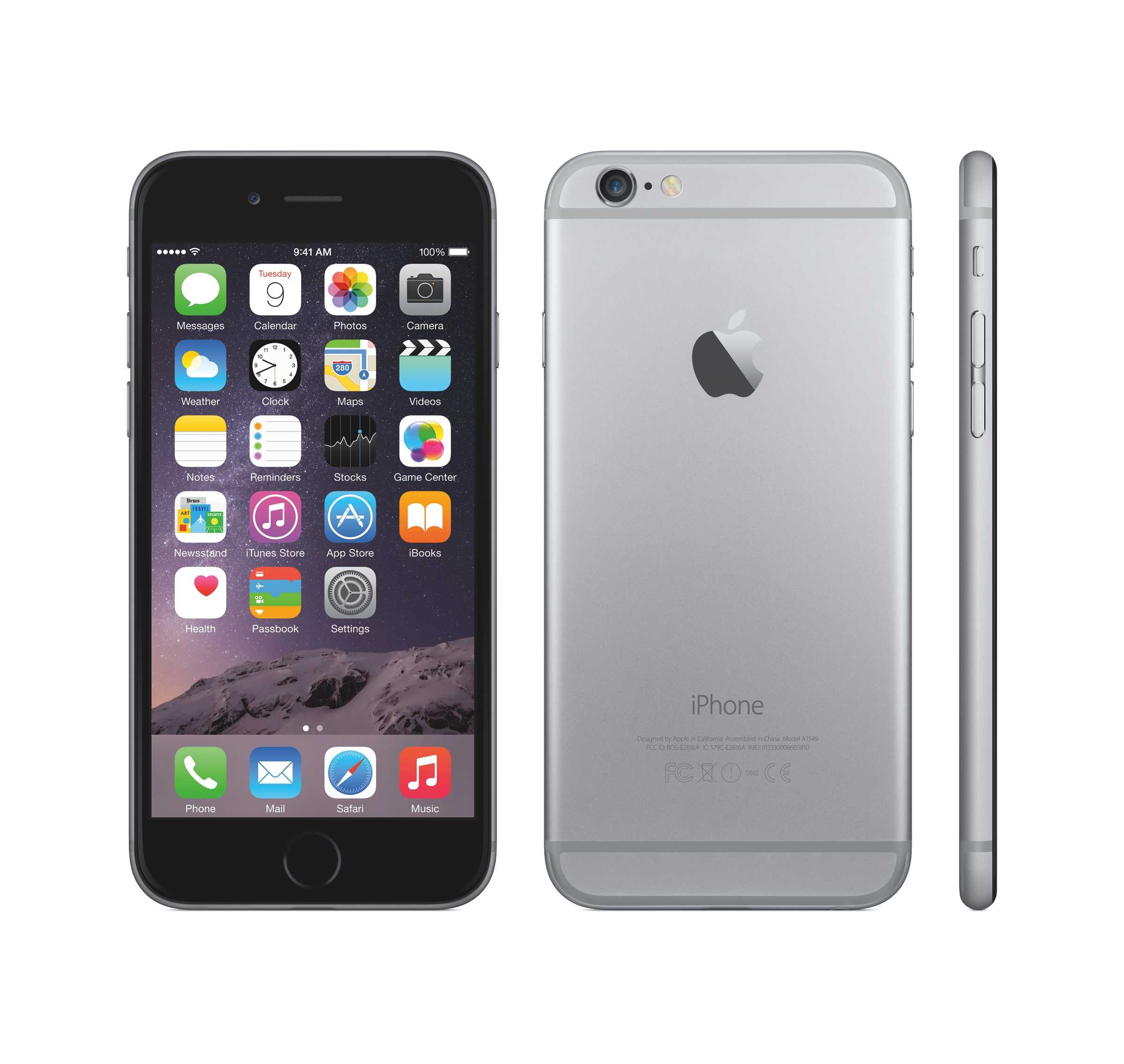 Image Result For Apple Faulty Iphone