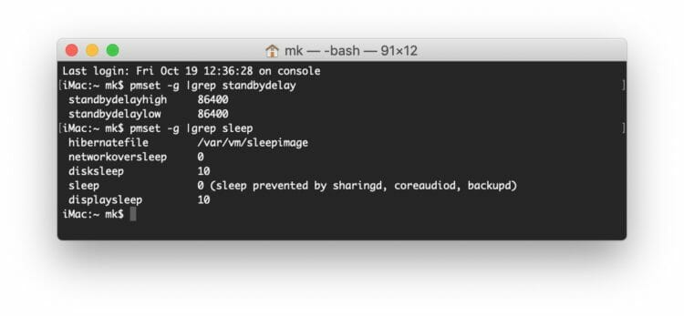 pmset on command line